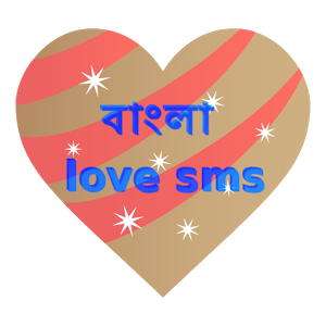 Details in addition Details also Details additionally Details furthermore Bangla Romantic Sms V1 0. on android navigation icon